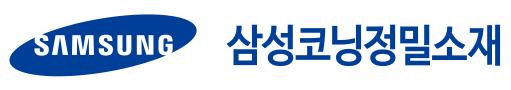 삼성코닝정밀소재
